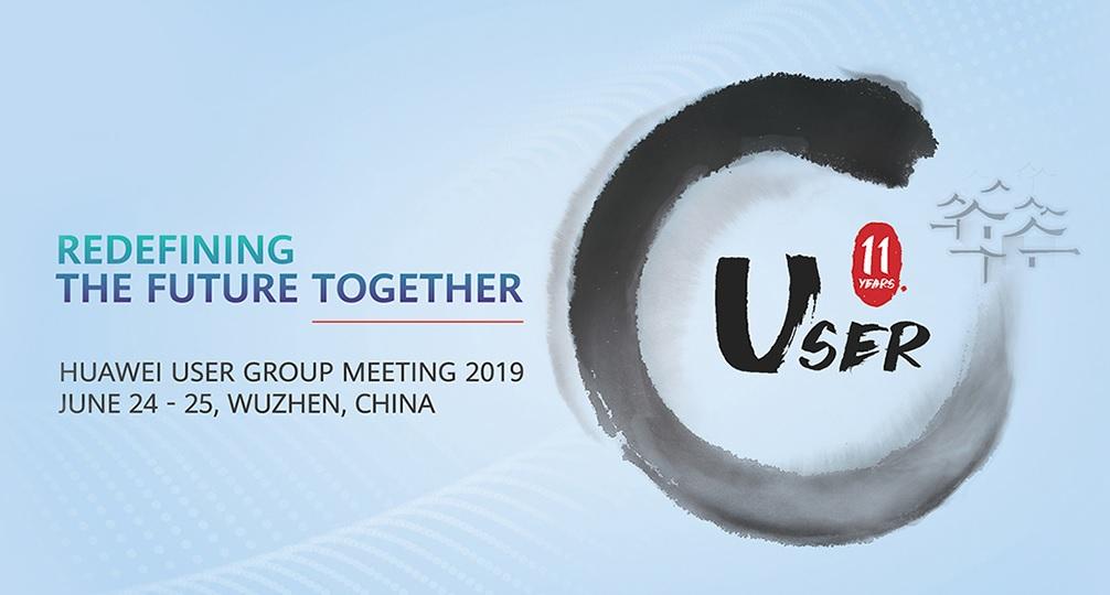 Huawei-User-Group-Meeting-2019