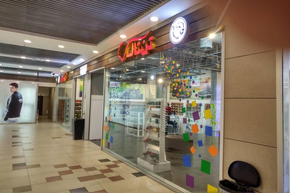 tantak shops-tiraje mall2