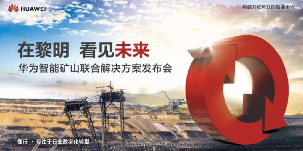 Huawei-smart-mine-1024x510