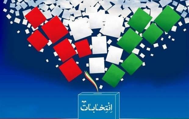 نتایج شمارش آرای انتخابات 1400 شورای شهر و روستا