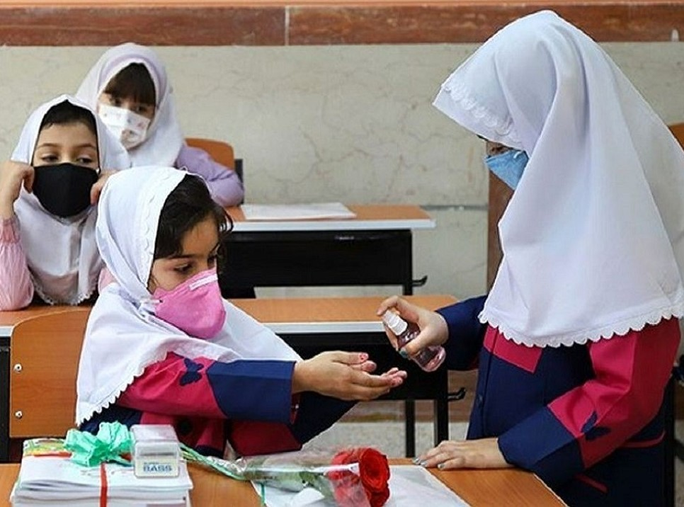 واکسن دانش آموزان