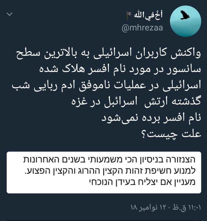 Screenshot_۲۰۱۸۱۱۱۲-۱۴۰۱۲۴_Twitter