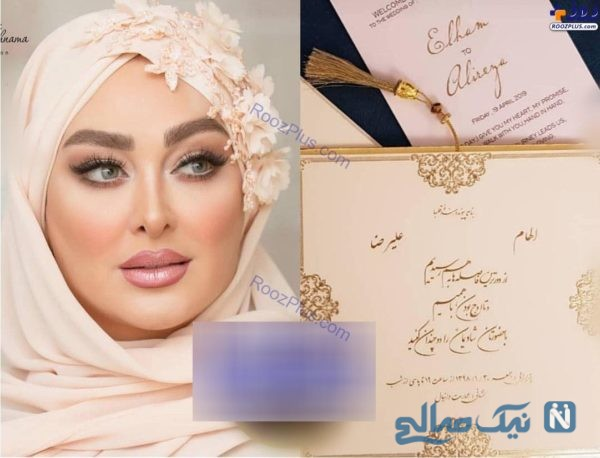 کارت-عروسی-الهام-حمیدی-1-600x458