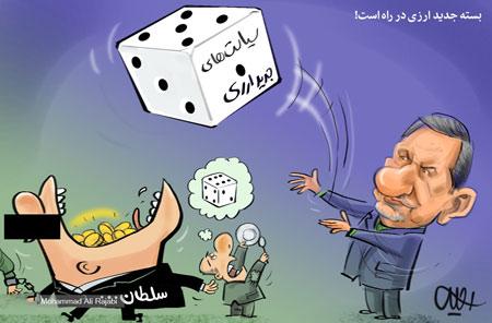 interesting-caricature74-11