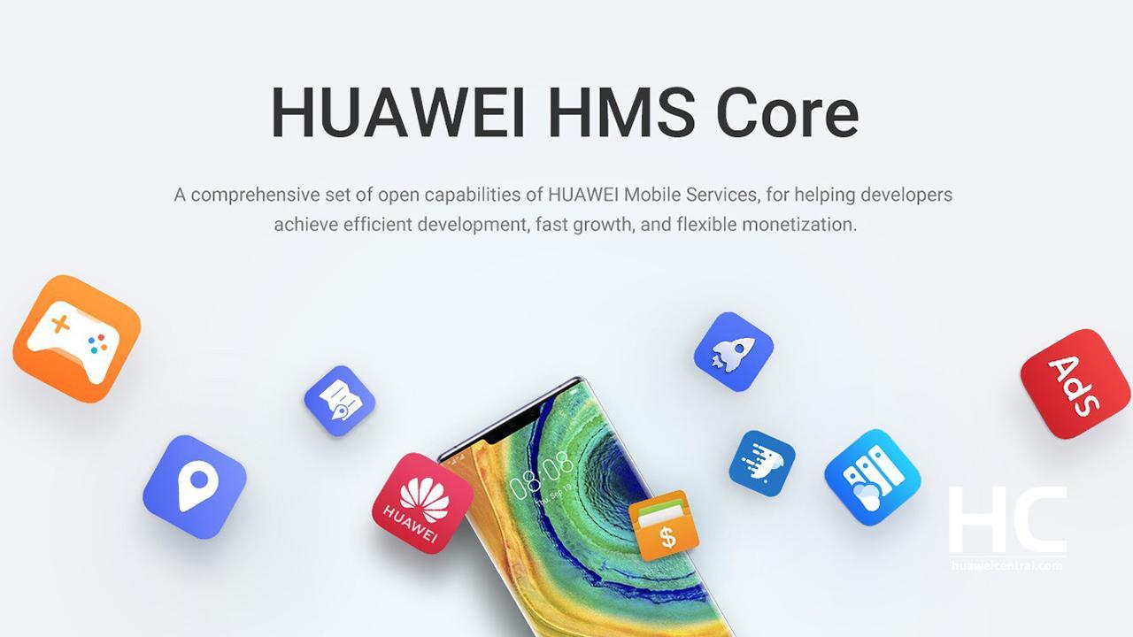 hms-core-img-1