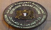 واکنش سوریه به اظهارات نماینده فرانسه در نشست شورای امنیت