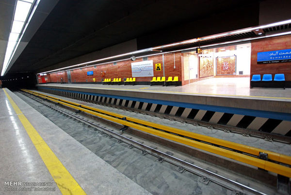 جزئیات آتش سوزی در ایستگاه کیانشهر