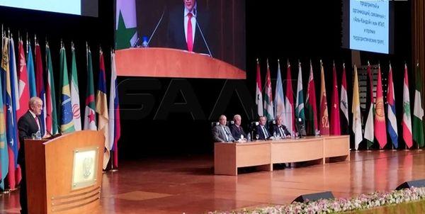 بیانیه پایانی کنفرانس بینالمللی بازگشت آوارگان سوری