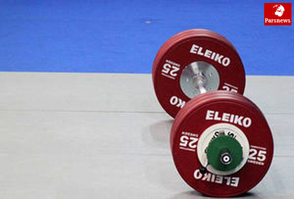 ترکیب تیم ملی وزنهبرداری مشخص شد