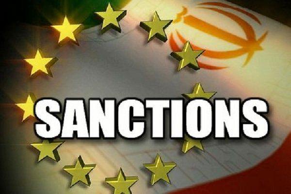 اقدام آمریکا مناسبات بین المللی را تحت الشعاع قرار می دهد