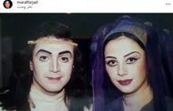 گریم عجیب مارال فرجاد 19 سال پیش+عکس