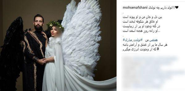 واکنش کاربران به ولخرجی محسن افشانی و همسرش/عکس