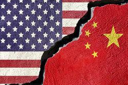 شکایت دوباره چین از آمریکا