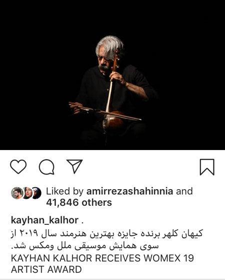 بهترین هنرمند سال 2019 در ایران+عکس