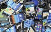 موبایلهای توقیفی از گمرک ترخیص شد
