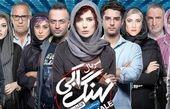 لیلا حاتمی چرا می خواهد راه سقوط را طی کند؟