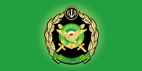 بیانیه مهم ارتش جمهوری اسلامی ایران