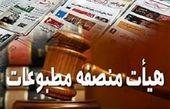 هیات منصفه مطبوعات حسین کعبی را مجرم شناخت