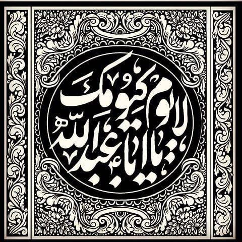 تسلیت به سبک محمد حسین مهدویان