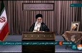 ترجمه آیه نصب شده بر کتیبه حسینیه امام خمینی (ره) در ارتباط تصویری رهبر انقلاب به مناسبت هفته دفاع مقدس