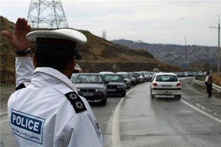 محدودیتهای ترافیکی اربعین ۹۷