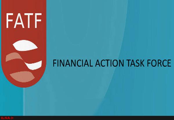 FATF و راههای سرمایهگذاری خارجی
