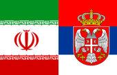 معرفی نشر ایران در نمایشگاه بلگراد