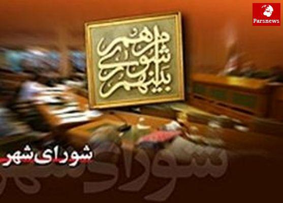 انتشار یک لیست احتمالی از اصولگرایان در شورای شهر تهران