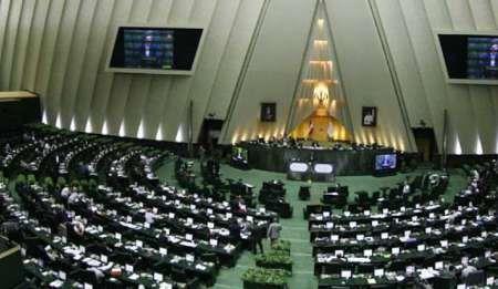 سوال ملی 4 نماینده از وزیران جهادکشاورزی و علوم اعلام وصول شد