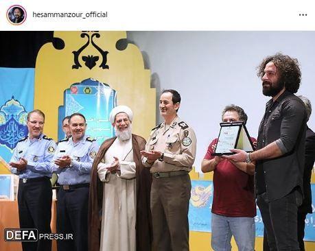 تقدیر ارتشی از حسام منظور+عکس