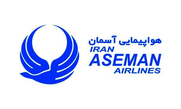 مدیر عامل جدید هواپیمایی آسمان معرفی شد