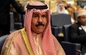 ابراز خرسندی کویت از نتایج بررسی تحولات منطقه با کشورهای عربی