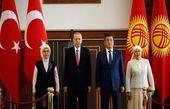 اردوغان وارد قرقیزستان شد