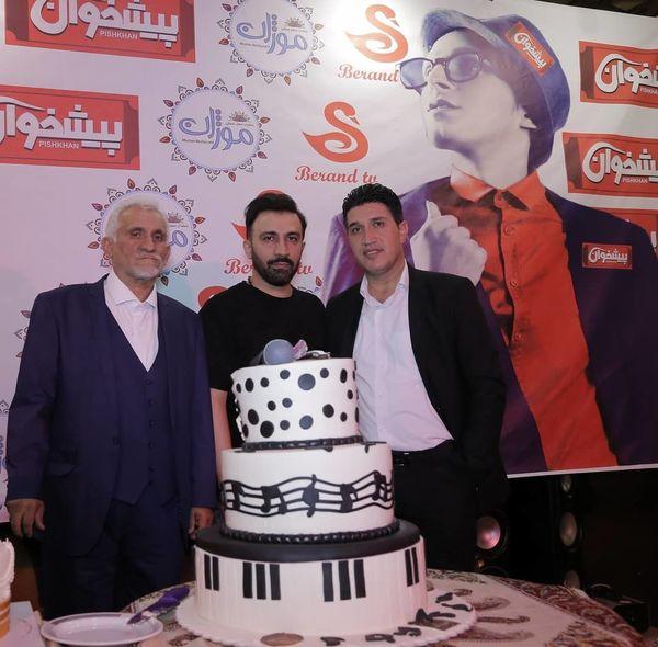 جشن تولد مرتضی پاشایی 5 سال بعد از فوت او!+عکس