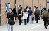 استفاده از حق التدریس در دانشگاه های دولتی ممنوع شد