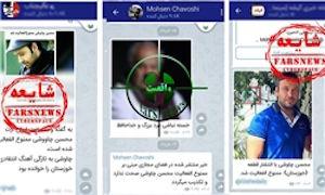 ممنوع الفعالیت شدن محسن چاووشی صحت دارد