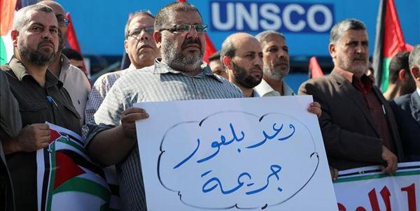 راهپیمایی گروههای فلسطینی در محکومیت سالگرد صدور بیانیه بالفور