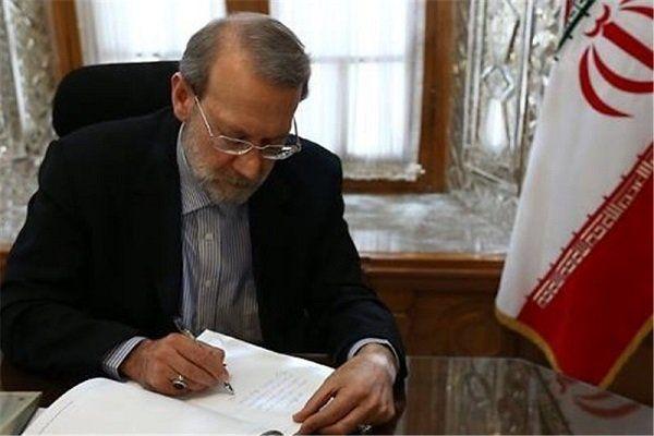 لاریجانی پیام داد: شهادت برای ملت ایران افتخار است