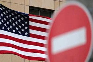 بستن کنسولگری آمریکا در بصره تنها یک حرکت سیاسی در قبال ایران است