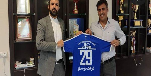 سکاندار استقلال خوزستان مشخص شد