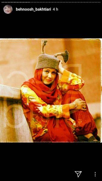 لباس عجیب و غریب بهنوش بختیاری + عکس