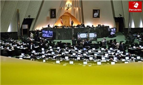 دلایل ردّ کلیات لایحه بودجه در کمیسیون تلفیق