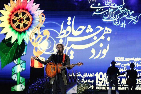 حافظ خوانی رضا یزدانی در جشن حافظ+عکس