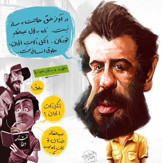 اگر امروز علی حاتمی زنده میشد!