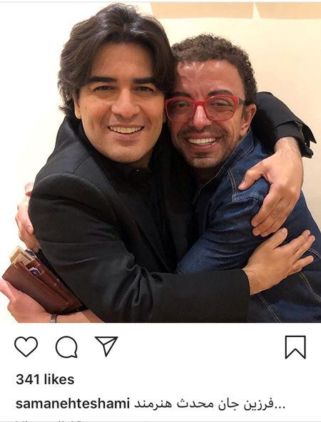 عکس خیلی مهربان سامان احتشامی و آقای بازیگر