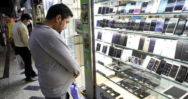 قیمت موبایل در ۱۳۹۷/۰۴/۲۰