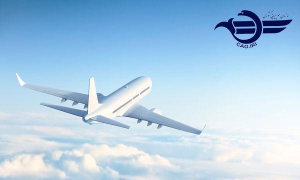 ۳۳ هزار پرواز در فرودگاههای کشور انجام شد