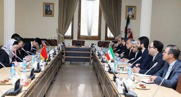 اولین دور گفتگوهای حقوقی ایران و چین در تهران برگزار شد