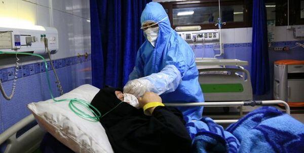 آمار کرونا در تاریخ ۵ دی ماه/ جان باختن ۱۳۲ بیمار کرونایی