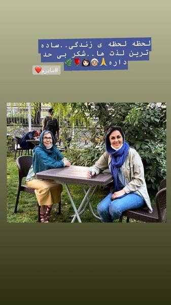 شیوا ابراهیمی و مادرش در روزهای کرونا + عکس